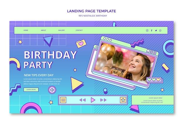 フラット90年代の懐かしい誕生日のランディングページ