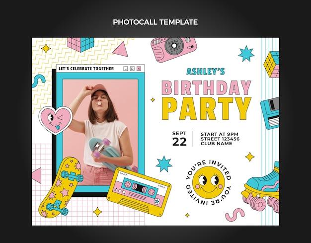 납작한 90년대 그리운 생일 포토콜