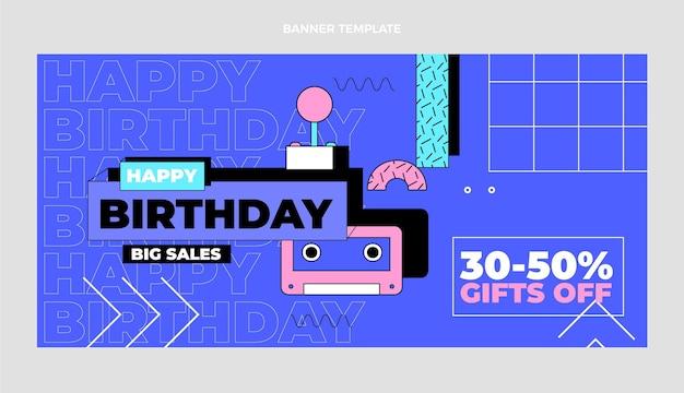Sfondo di vendita di compleanno nostalgico piatto anni '90