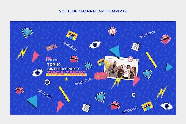 Flat 90s nostalgic birthday youtube channel art