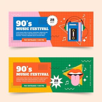 평평한 90년대 향수를 불러일으키는 음악 축제 배너