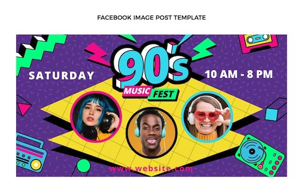 평평한 90년대 향수를 불러일으키는 음악 축제 페이스북 포스트