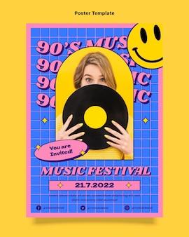 フラット90年代のノスタルジックな音楽祭の招待状