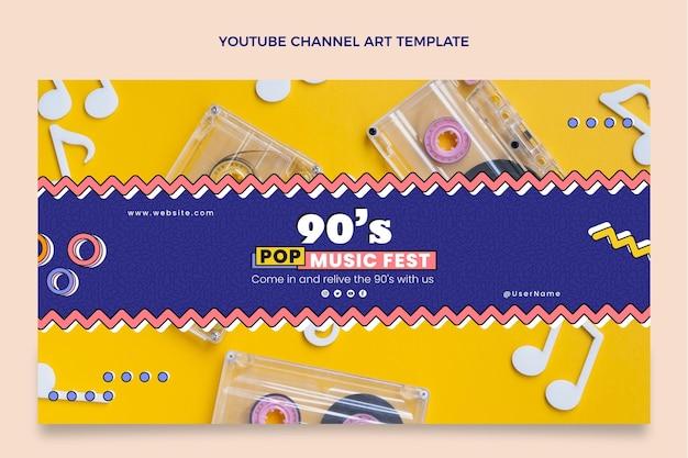 フラット90年代ノスタルジックな音楽祭のyoutubeチャンネルアート
