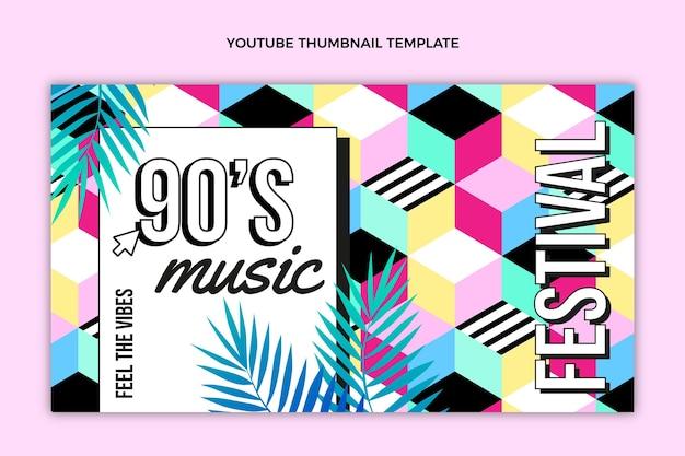 평평한 90년대 향수를 불러일으키는 음악 축제 youtube 미리보기 이미지