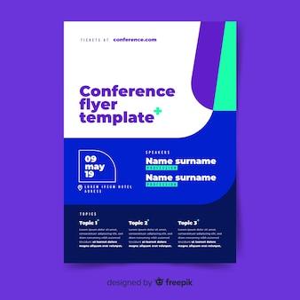 Плоский абстрактный бизнес-конференция флаер шаблон