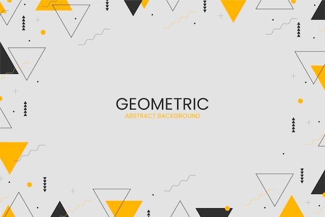 抽象的な形の平らな抽象的な幾何学的な背景