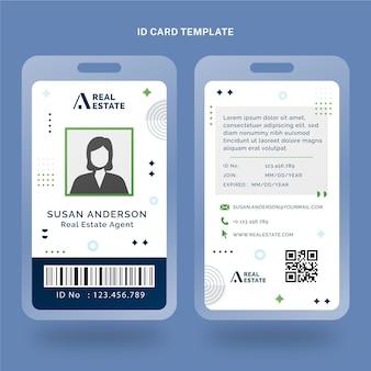 フラット抽象的な幾何学的な不動産idカード