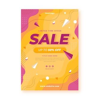 평면 추상 판매 포스터 템플릿