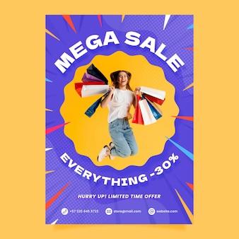 Плоский абстрактный шаблон продаж плаката
