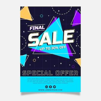 할인 플랫 추상 판매 포스터