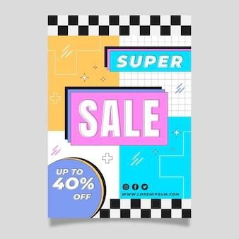 フラット抽象的な販売ポスター