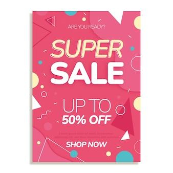 평면 추상 슈퍼 판매 포스터