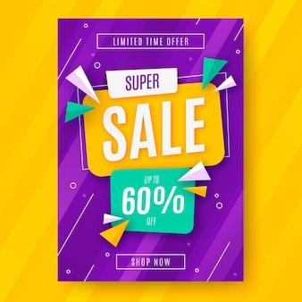 Плоский абстрактный шаблон вертикальной продажи плаката