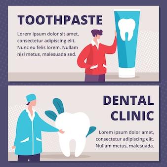 Зубная паста, стоматологическая клиника flat ad banners