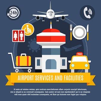 평면 공항 서비스 및 시설 배경