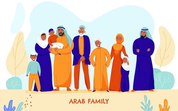 フラットとカラーのアラブ人大家族イラスト
