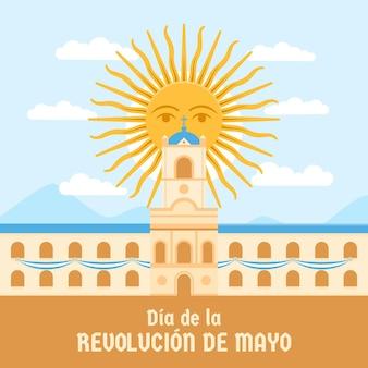 Плоский аргентинский диа-де-ла-революцион-де-майо иллюстрация
