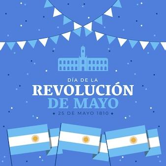 フラットアルゼンチンdiade la revolucion demayoイラスト