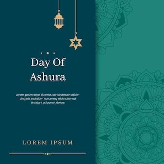 Flat ashura day illustration