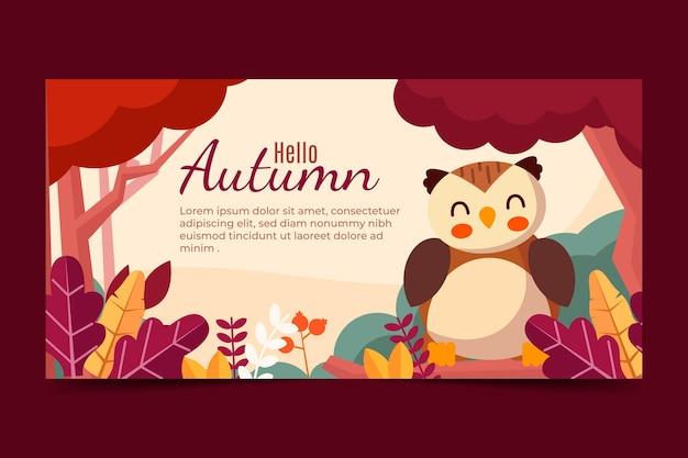 平らな秋の水平バナー