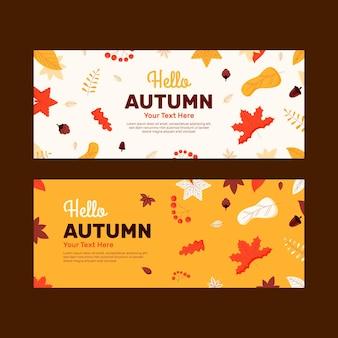 平らな秋の水平バナーセット