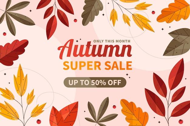 평평한 가을 판매 배경