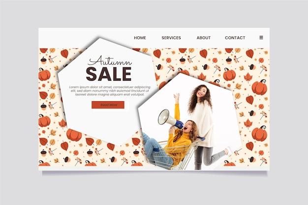 사진이 있는 평평한 가을 판매 방문 페이지 템플릿