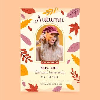 사진이 있는 평평한 가을 판매 세로 포스터 템플릿