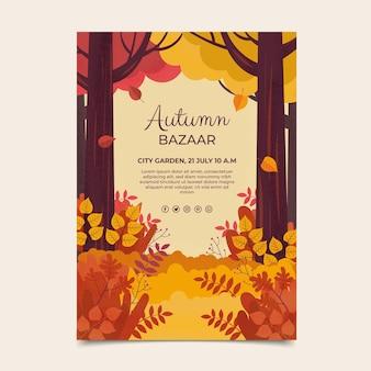 平らな秋の縦のポスターテンプレート