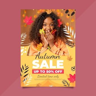 写真付きフラット秋の縦販売ポスターテンプレート