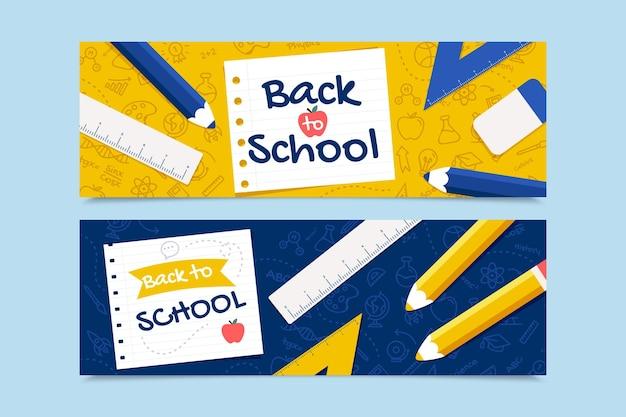 Flat back to school banners set