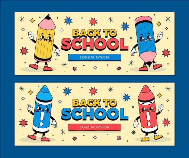 Набор плоских обратно в школу баннеров