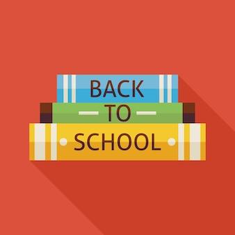 影付きの教科書知識イラストに戻るフラット。学校と教育のベクトル図に戻ります。長い影のフラットスタイルのカラフルな本。図書館のインテリア。読むと読む