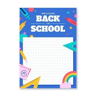 Плоский обратно в шаблон школьной карты