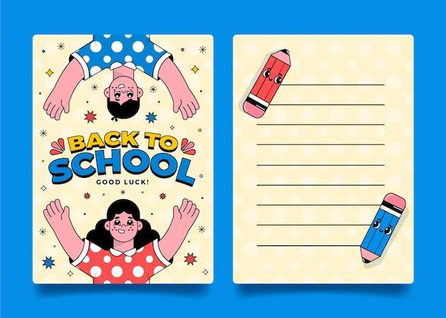 학교 카드 템플릿으로 다시 플랫