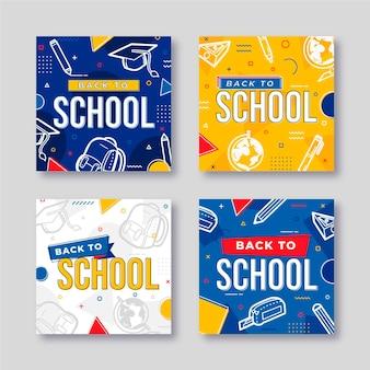 학교 인스 타 그램 게시물 컬렉션에 플랫 백