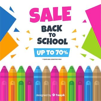 학교 판매 배경으로 돌아 가기