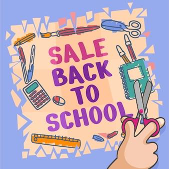 学校に戻る販売の背景