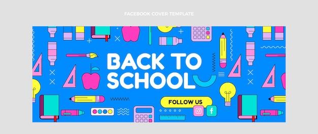 학교 소셜 미디어 표지 템플릿으로 다시 플랫