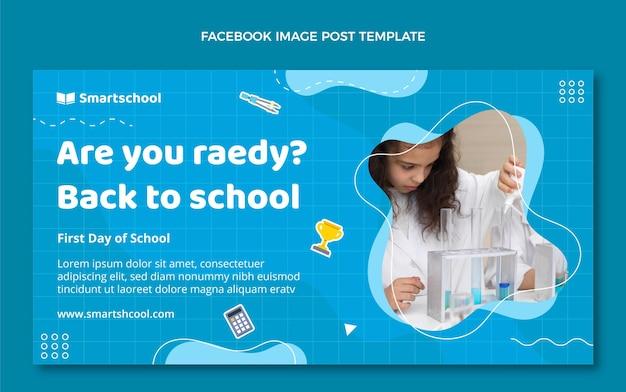 Плоский обратно в школу шаблон сообщения в социальных сетях