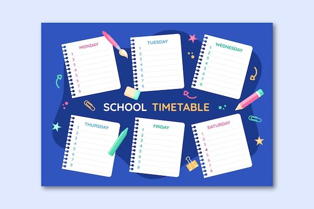 학교 시간표 템플릿으로 다시 플랫