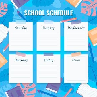 Флэт обратно в школьное расписание