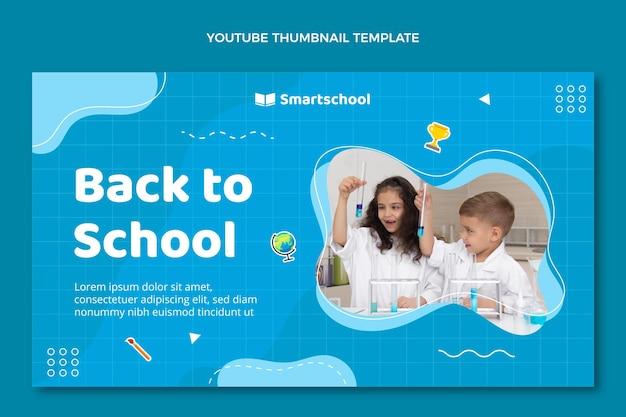학교 youtube 썸네일 템플릿으로 다시 플랫