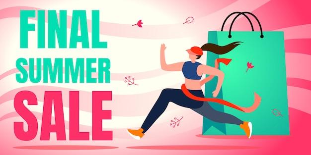 Flat banner final summer sale.