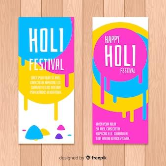 Flat  banner holi festival