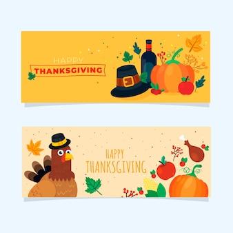 Flat banner thanksgiving background