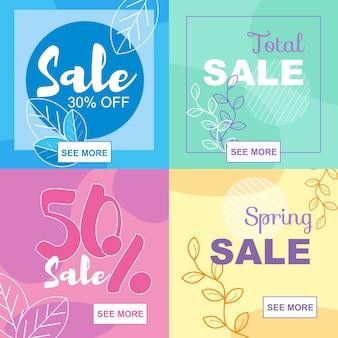 Flat banner total sale spring