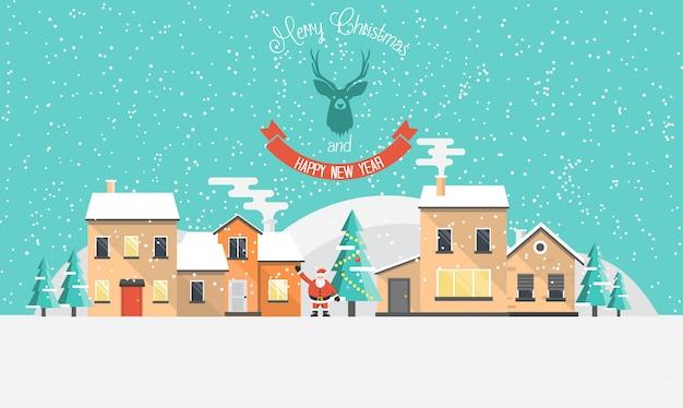 Плоский баннер зимних праздников