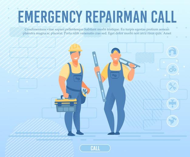 Flat banner рекламирует помощь профессионального ремонтника